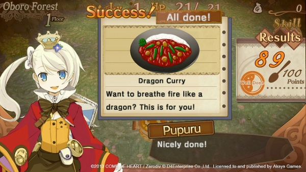 sorcercy-saga-curse-of-the-great-curry-god-screenshot-02