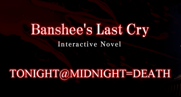 Banshees-Last-Cry-promo-graphic