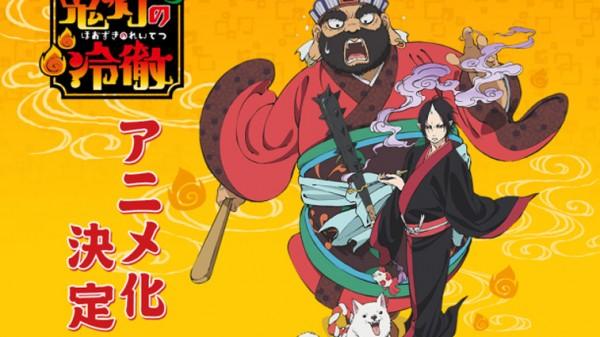 Hozuki-no-Reitetsu-01