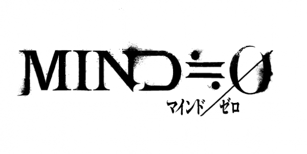 Mind-Zero-Logo-White-01