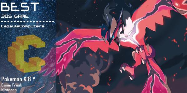 Pokemon X & Y Banner-3DS