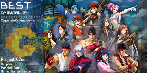 Project X Zone Banner-ORIGINAL IP