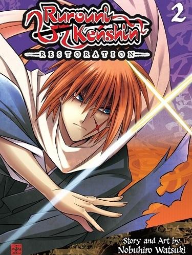 Rurouni-Kenshin-Restoration-Vol2
