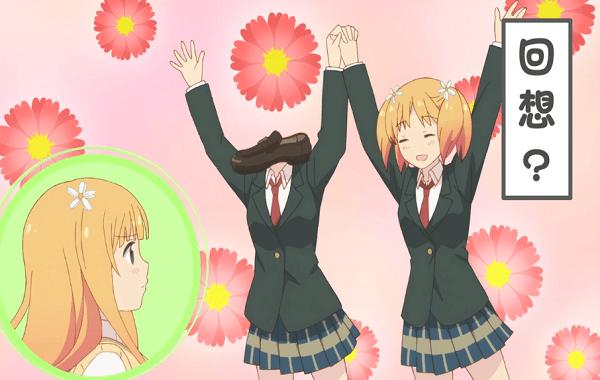 Sakura-Trick-Episode-3-Screenshot-2