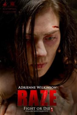 adrienne-wilkinson-07