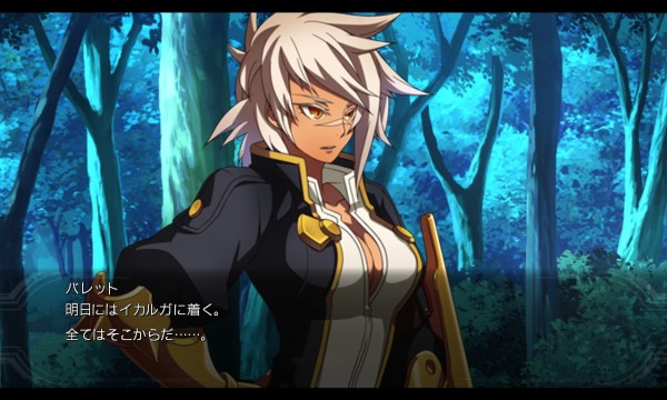 blazblue-chrono-phantasma-bullet-screenshot-01