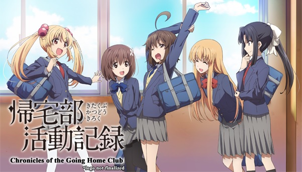 chronicles-of-the-going-home-club-01