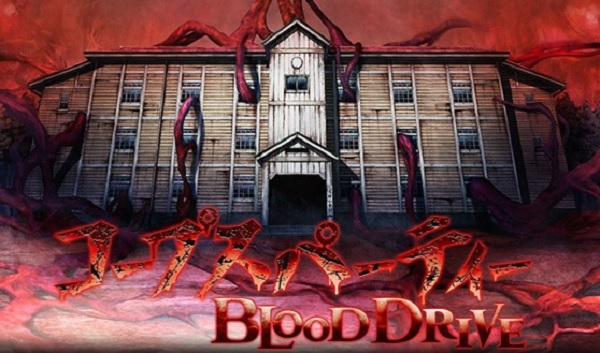 corpse-party-blood-drive-header