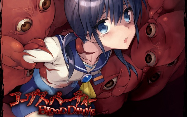 corpse-party-blood-drive-teaser-art