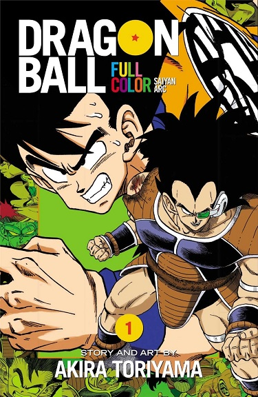 dragon-ball-full-color-volume-1-cover