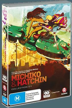 michiko-hatchin-madman-cover