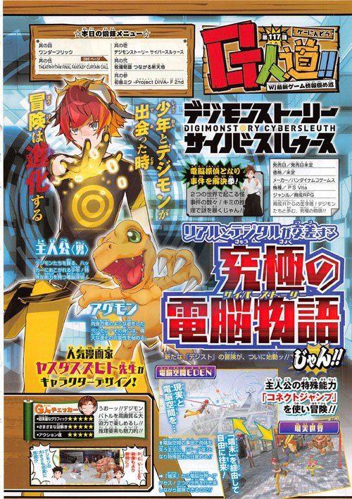 Yozakura Quartet's Creator Designs New Digimon Characters