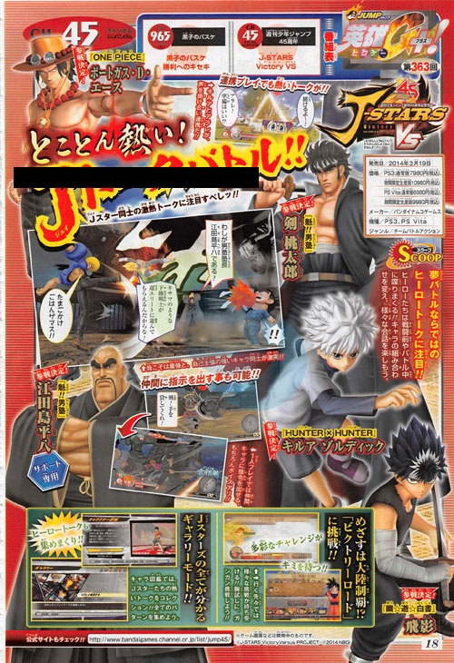 J-Stars-Victory-Vs-Ace-Killua-Hiei-Momotaro-Announced-01