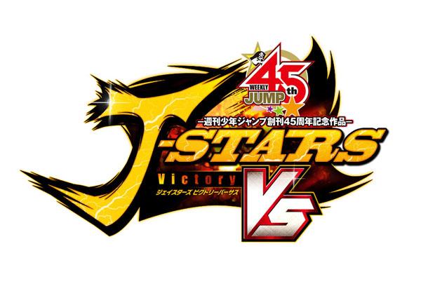 J-Stars-Victory-Vs-Title-Image-01