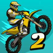 Mad-Skills-Motocross-2-Logo