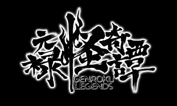 Muramasa-Rebirth-Genroku-Legends-Title-Image-01