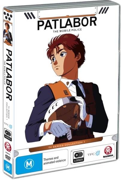 Patlabor-The-Mobile-Police-TV-Series-Collection-1-Boxart-01