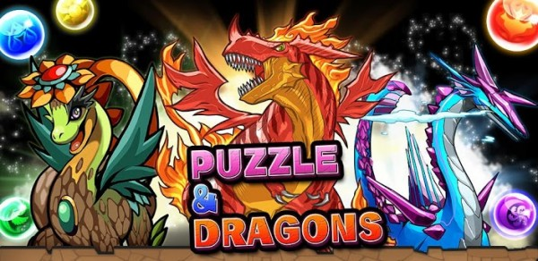 Puzzle-Dragons-Logo-01