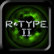 R-Type-II-Logo