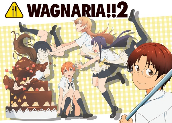 WAGNARIA2-slip-case-art