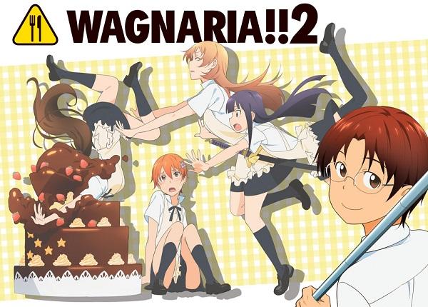WAGNARIA2-slip-case-art