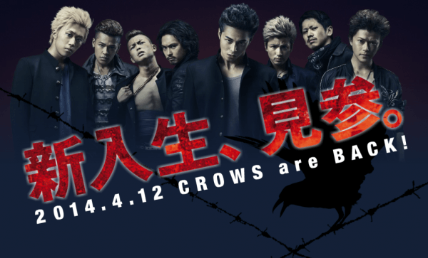 crows-explode-teaser-image-01