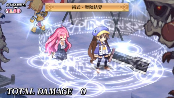 disgaea-4-a-promise-revisited-japanese-screenshot- (22)