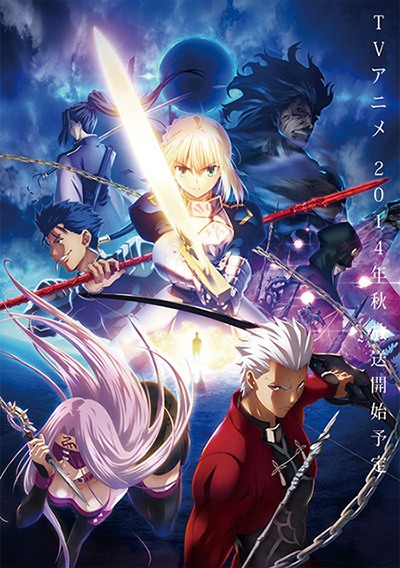 fate-stay-night-ufotable-visual