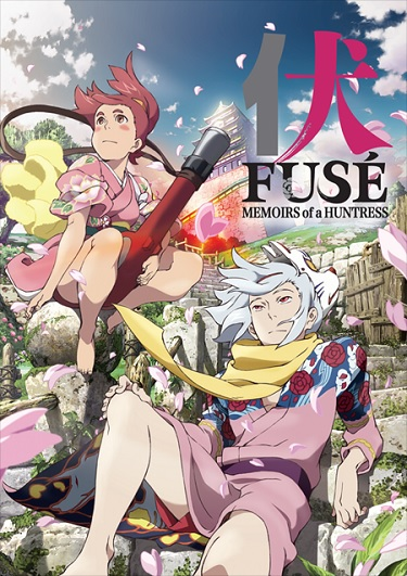 fuse-memoirs-of-a-huntress-premium-edition-slipcase