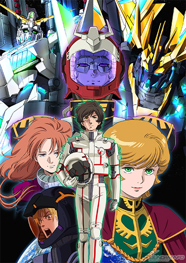 gundam-unicorn-episode-7-key-visual