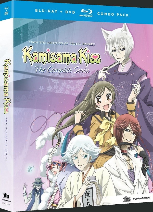 kamisama-kiss-box-art