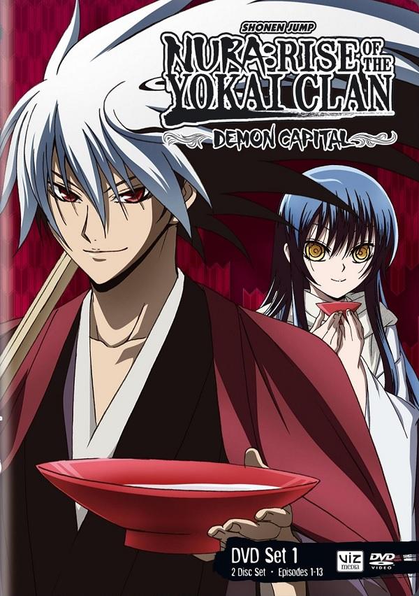 nura-rise-of-the-yokai-clan-demon-capital-set-1-cover-art