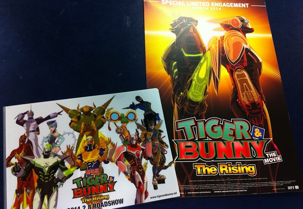 tiger-and-bunny-the-rising-promo-items