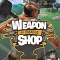 Weapon Shop de Omasse Review
