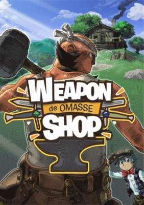 weapon-shop-de-omasse-boxart-01