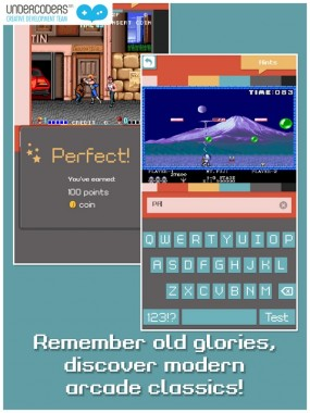 Arcade-Vide-Games-Quiz-Screenshot-01