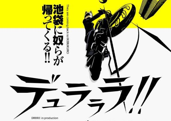 Durarara-Second-Series-Poster-Image-01