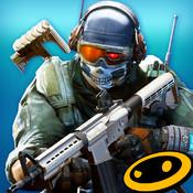 Frontline-Commando-2-Logo