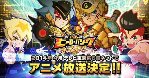"""Hero Bank"" – First Anime Promotional Video Released"