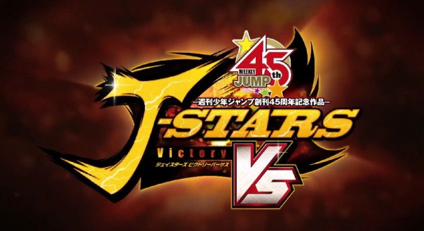 J-Stars-Victory-Vs-13-Minute-Promotional-Video-Screenshot-01