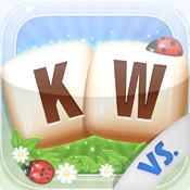 Keyword-Vs-Logo
