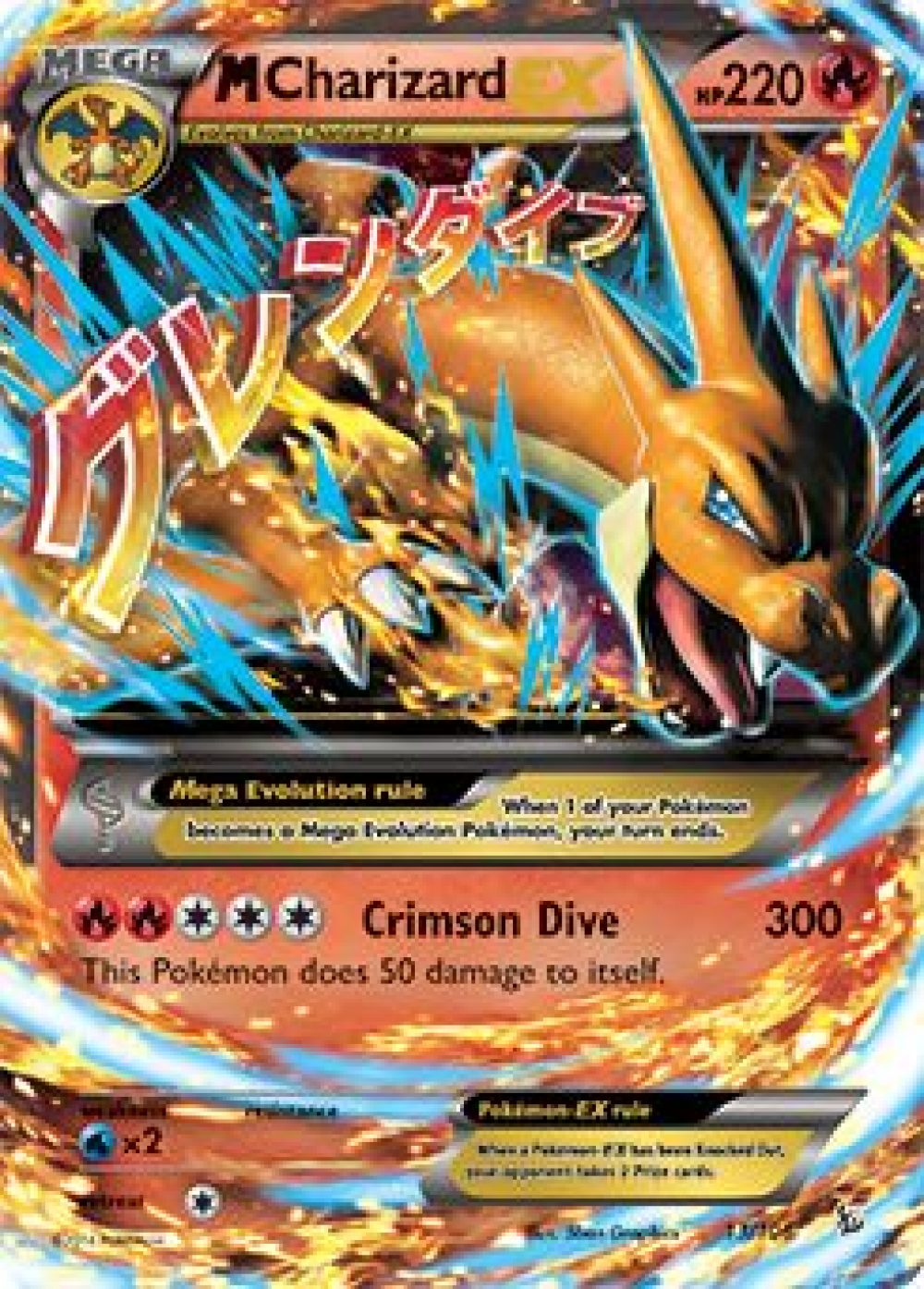 Pokemon TCG: XY Flashfire Expansion Scheduled for May