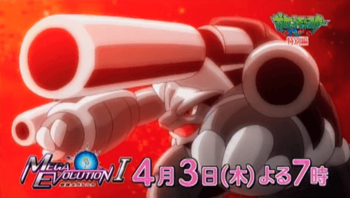 Pokemon-XY-Anime-strongest-mega-evolution-act-1-Promotional-Video-Screenshot-01