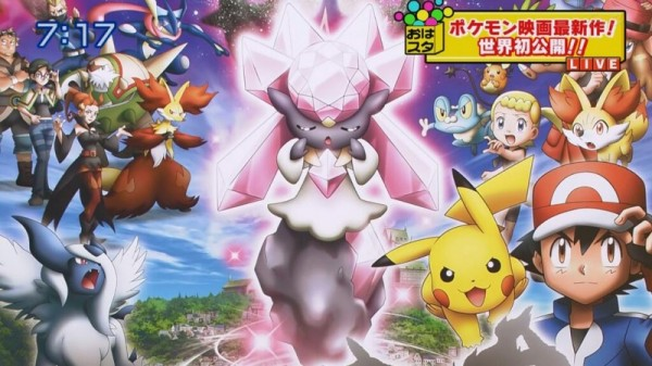 Pokemon-XY-Movie-The-Cocoon-Of-Destruction-And-Diancie-Japanese-Poster-Art-02