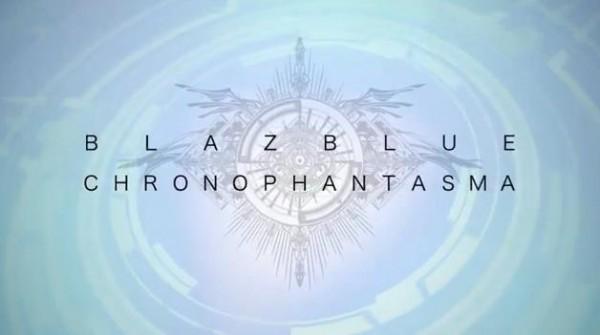 blazblue-chrono-phantasma-01