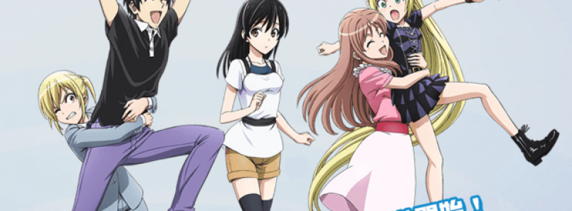 Comic Artist and Assistants Anime Trailer Released