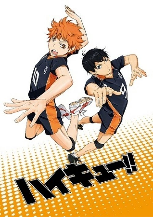 Haikyu!! Opening Theme Previewed