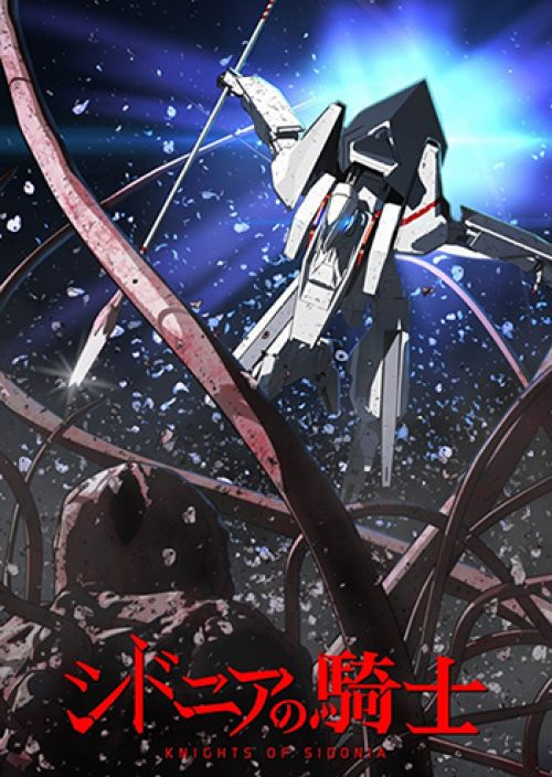 Knights of Sidonia Trailer Shows Deep Space Aliens