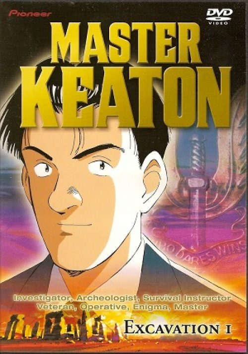 Master Keaton manga to be released in English for the first time ever by Viz