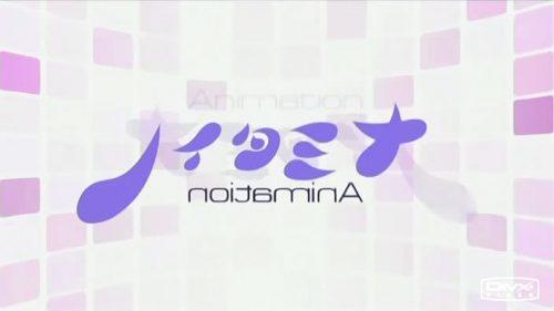 Anime Listed: Top 5 'noitaminA' anime